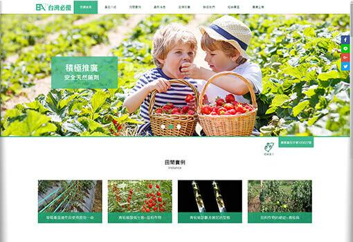 DCT鈞實網頁設計-RWD網頁設計作品