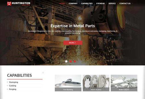企業產品網站設計