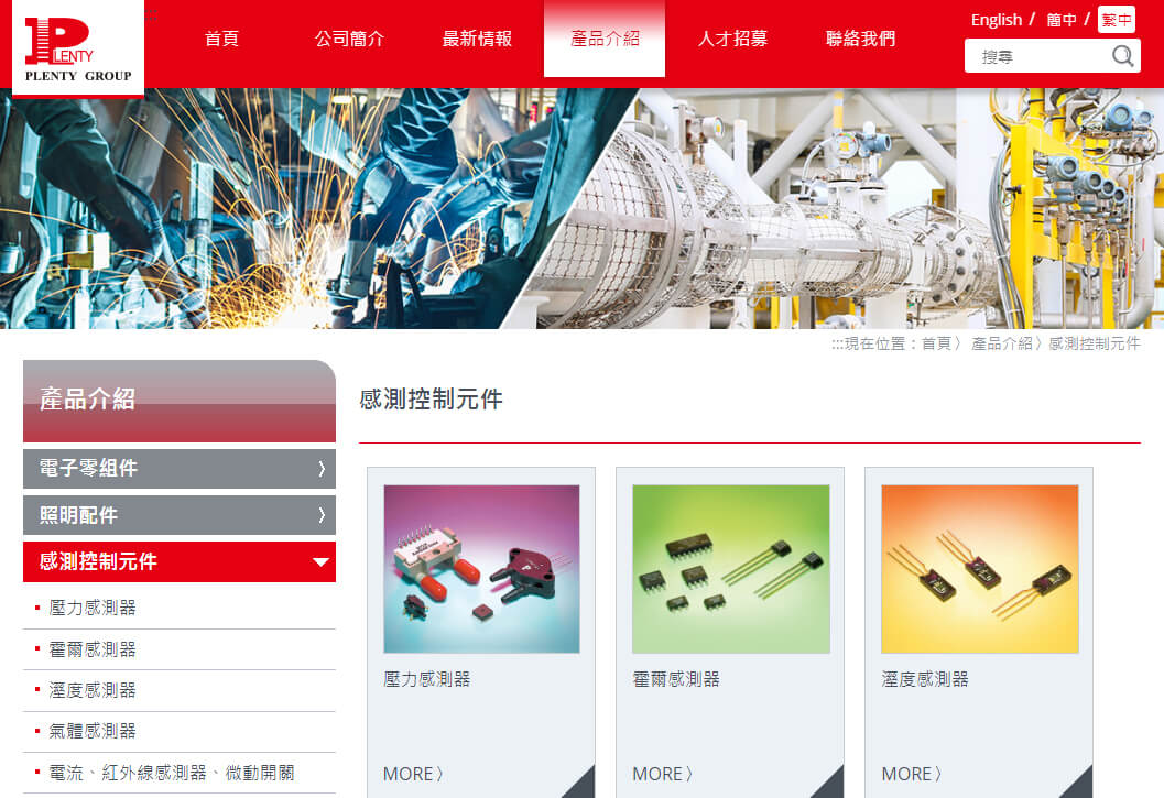 客製化RWD網頁設計