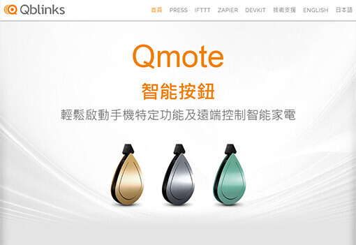 產品形象網站設計,RWD網頁設計