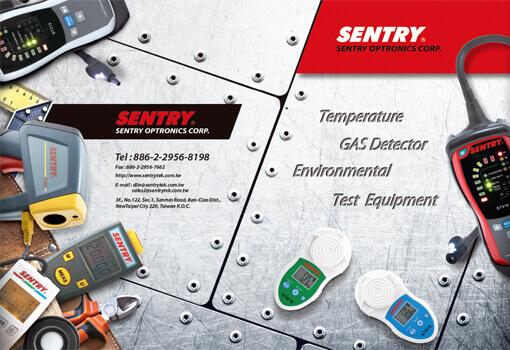 產品型錄設計,SENTRY先馳光電